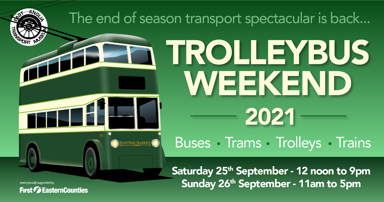 TrolleyBus2021